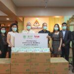 เครือเจริญโภคภัณฑ์ มอบหน้ากากอนามัย 36,000 ชิ้น แทนคำห่วงใย ปลอดภัยโควิด-19